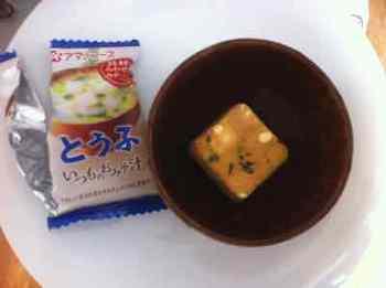 味噌汁1.jpg